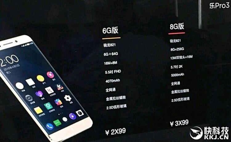 Akan Ada Varian LeEco Pro 3 dengan RAM 8 GB