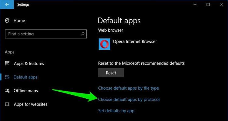 Atur Default Apps Untuk Aplikasi Baru Di Windows 10 G