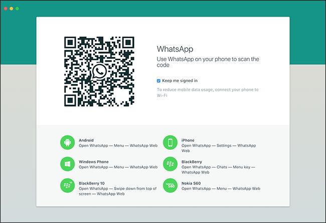 Cara Mengirim Dan Menerima Pesan Whatsapp Di Komputer 1
