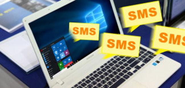 Cara Mengirim Sms Gratis Dari Pc Menggunakan Pesan Android